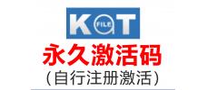 Katfile.com 永久高级会员激活码