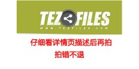 Tezfiles.com Bronze(青铜)  30天高级会员,仔细看详情页后再拍